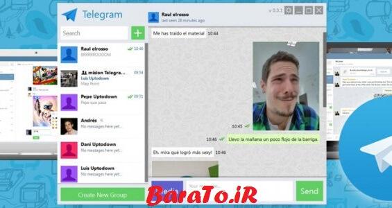 دانلود TDesktop Plus تی دی پلاس تلگرام پلاس برای کامپیوتر - ویندوز