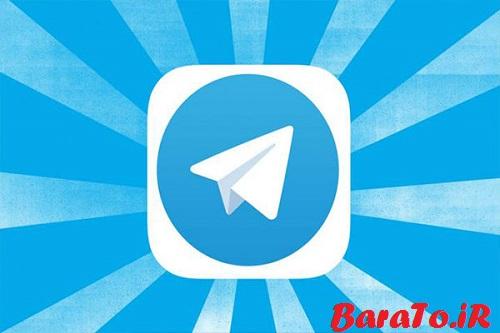 آموزش تصویری قرار دادن استاتوس در تلگرام -بیو Bio