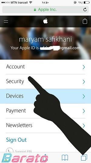 آموزش تصویر تغییر رمز اپل ایدی در گوشی ایفون - ایپد