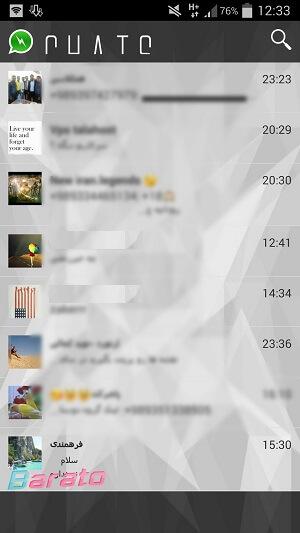 آموزش تصویری واتس هک ویرایش پیام + ورود افلاین در واتس اپ