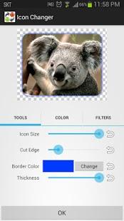 دانلود Icon Change ایکن چنجر تغییر ایکن برنامه های اندرید