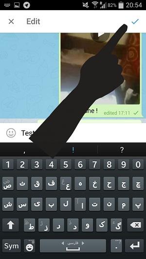 آموزش تصویری ارسال متن زیر اهنگ در تلگرام - ویس - صدا