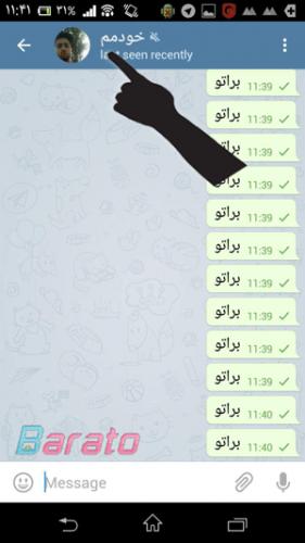 آموزش تصویری قرار دادن میانبر چت های خصوصی,گروه ها وکانال ها در تلگرام
