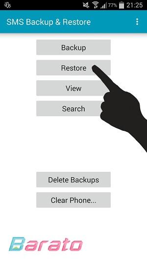 آموزش تصویری بکاپ و انتقال پیامها از گوشی به گوشی دیگر در اندروید