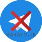 آموزش تغییر بازه زمانی حذف خودکار حساب تلگرام
