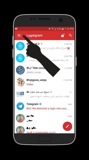 آموزش تصویری غیر فعال کردن حالت تایپ در تلگرام + تیک دوم