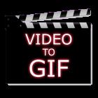 دانلود Video To GIF Pro 1.4 برنامه تبدیل ویدیو به گیف Gif در اندروید