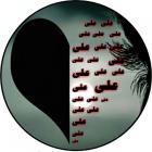 دانلود برنامه ساخت اسم قلبی برای اندروید V3.0