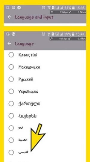 آموزش تصویری تغییر زبان گوشی اندروید