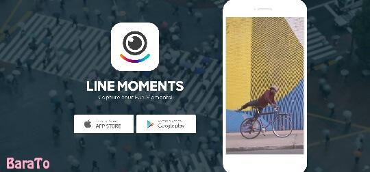 دانلود LINE Moments برنامه لاین مومنت برای اندروید