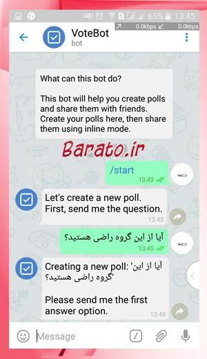 آموزش تصویری ایجاد نظرسنجی در کانال تلگرام + گروه