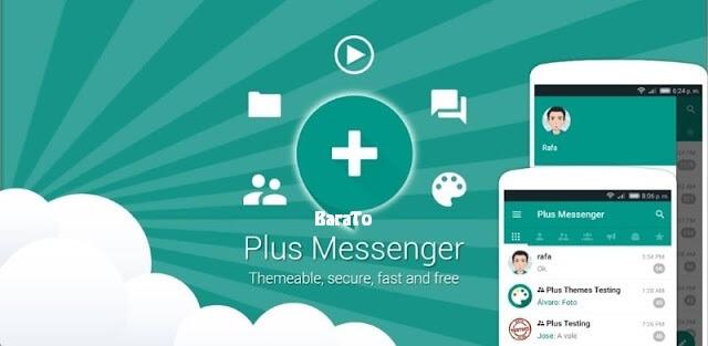 دانلود Telegram Plus نصب همزمان دو تلگرام اندروید با تلگرام پلاس