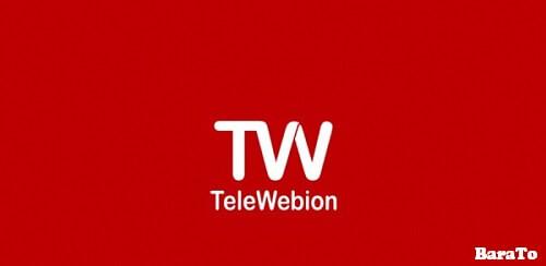 دانلود Telewebion برنامه تلوبیون برای اندروید
