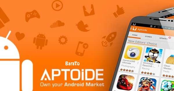 دانلود Aptoide اپتوید مارکت خارجی برای اندروید