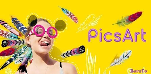 دانلود PicsArt Photo Studio نسخه جدید برنامه پیکس آرت برای اندروید