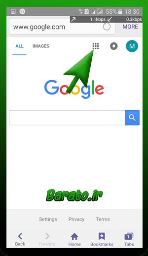 آموزش تصویری تغییر نام جیمیل Gmail - ایمیل