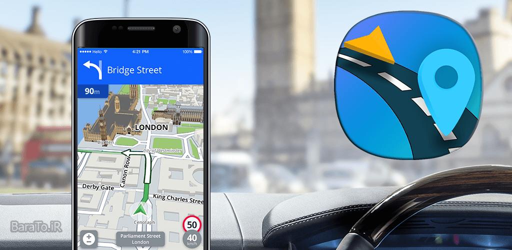 دانلود Sepehr 8.5.5 سپهر مسیریاب سخنگو + نقشه آفلاین برای اندروید