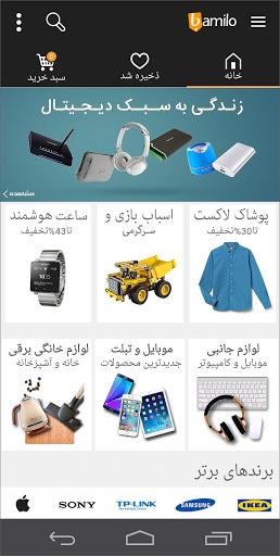 دانلود Bamilo برنامه فروشگاه های اینترنتی بامیلو برای اندروید