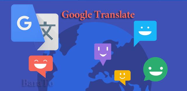 آموزش دانلود آفلاین گوگل ترنسلیت مترجم گوگل در اندروید