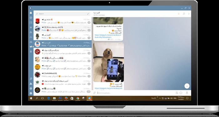 آموزش ایگرام Igram - فعال کردن حالت روح در تلگرام کامپیوتر + فروارد