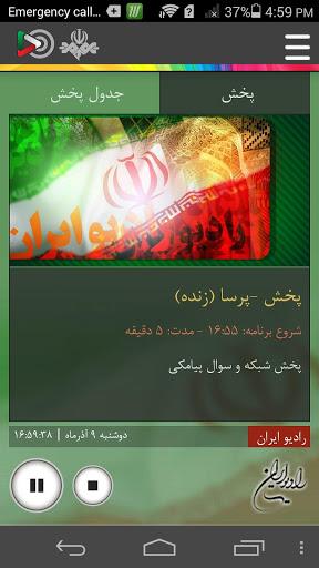دانلود iranseda ایران صدا رادیو اینترنتی برای اندروید