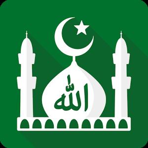 دانلود Muslim Pro 8.5.3 نرم افزار مذهبی برای اندروید