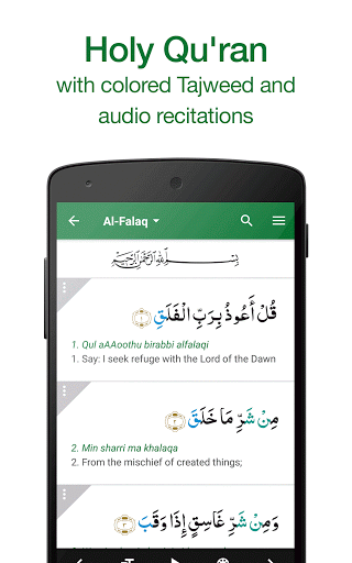 دانلود Muslim Pro نرم افزار مذهبی برای اندروید
