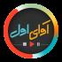 دانلود Avaye Aval 2.3.2 اپلیکیشن آوای اول برای اندروید