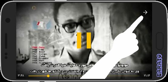 آموزش تصویری اجرای فیلم های دانلود شده از آپارات فیلیمو Filimo در اندروید