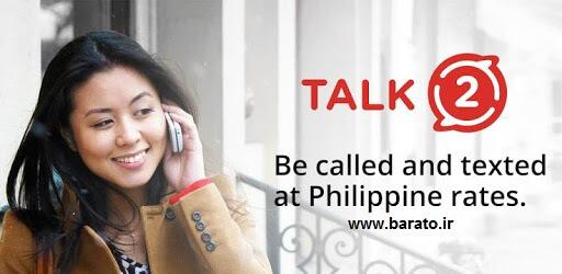 دانلود Talk2 PH: Own a Philippine Number تالک تو ساخت شماره مجازی فیلیپین تالک۲