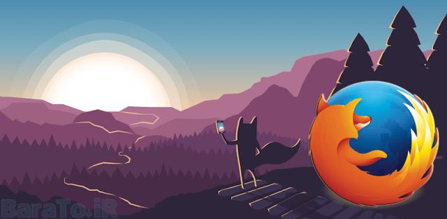 دانلود Firefox مرورگر فایرفاکس برای اندروید