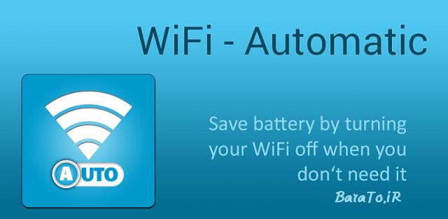 دانلود WiFi Automatic برنامه کنترل وای فای برای اندروید
