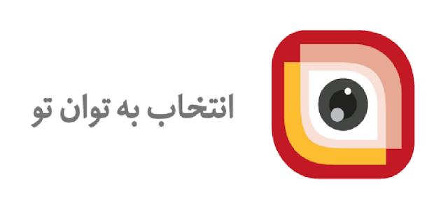 دانلود Lenz اپلیکیشن لنز تلویزیون اینترنتی برای اندروید