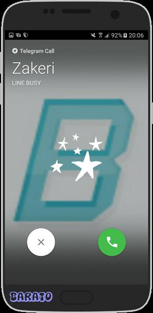 آموزش تصویری تماس رایگان در تلگرام اندروید