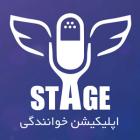 دانلود Stage 2.0.2 برنامه استیج خوانندگی حرفه ای برای اندروید
