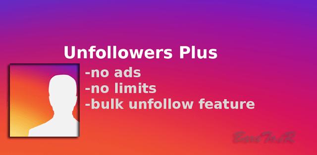 دانلود Unfollowers Plus انفالو پلاس انفالو یاب اینستاگرام برای اندروید