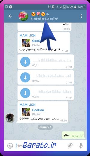 آموزش اضافه کردن ادمین به گروه تلگرام با قابلیت اضافه کردن مدیر جدید