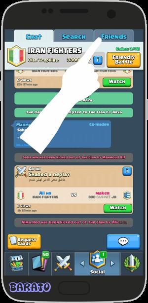آموزش اد کردن دوستان در بازی کلش رویال - ساخت لینک پروفایل کلش رویال