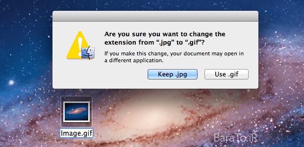 آموزش تصویری تغییر پسوند فایل در ویندوز - کامپیوتر