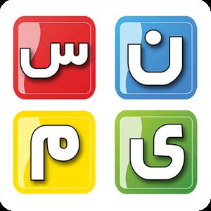دانلود Nasim Gram 1.2.28 اپلیکیشن نسیم گرام برای اندروید
