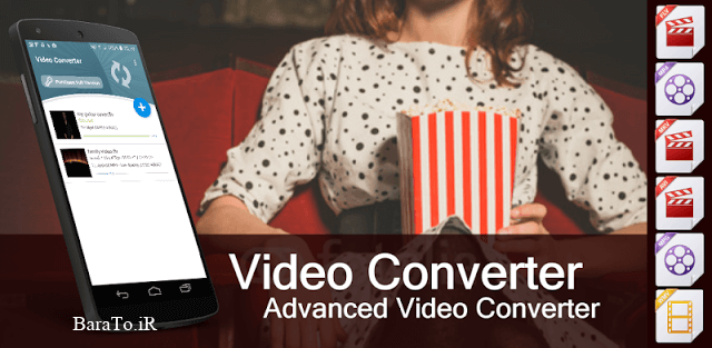 آموزش تصویری تبدیل فرمت فیلم در اندروید + عوض کردن پسوند فیلم