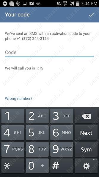 دانلود Virtual SIM - ثبتنام با شماره مجازی اختصاصی در تلگرام
