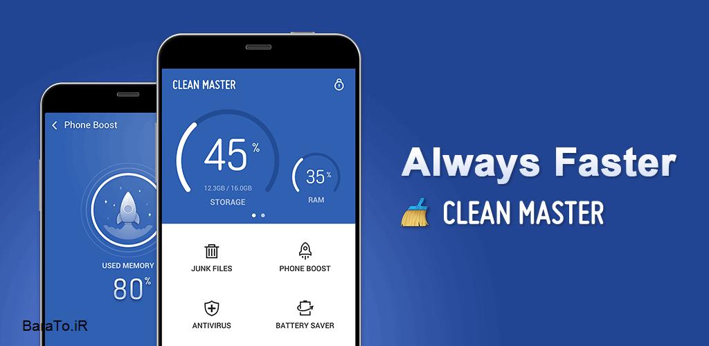 دانلود Clean Master 6.10.3 برنامه کلین مستر برای اندروید
