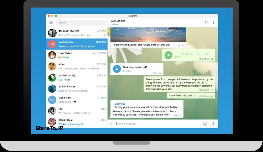 دانلود Telegram Desktop 1.1.23 تلگرام برای کامپیوتر + اجرا در ویندوز
