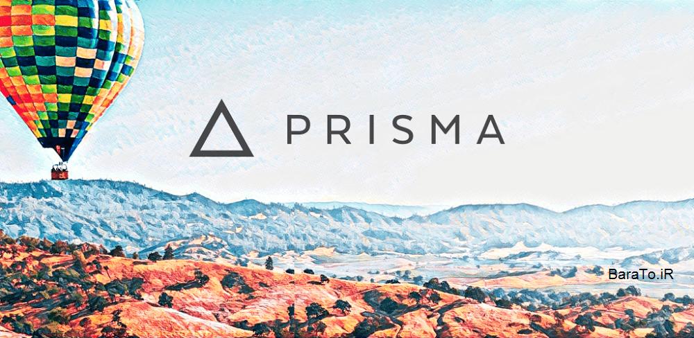 دانلود پریزما Prisma برنامه پریسما برای اندروید