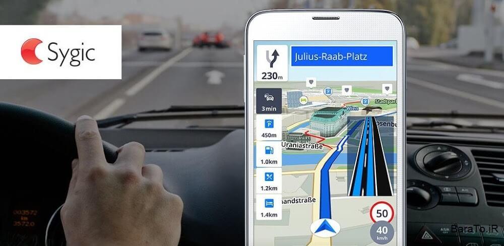 دانلود com.sygic.aura GPS Navigation برنامه سایجیک مسیر یاب افلاین برای اندروید