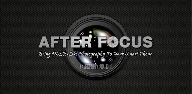 دانلود AfterFocus Pro افتر فوکوس برنامه تار کننده عکس در اندروید