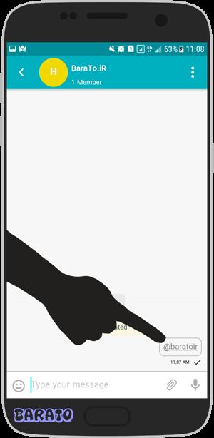 آموزش ساخت آیدی آی گپ + اد کردن با ایدی در آی گپ iGap اندروید