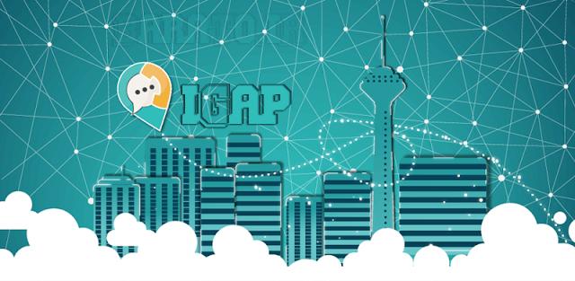 دانلود iGap برنامه آی گپ برای اندروید