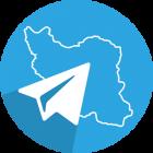 دانلود IranGram 1.1.7 نرم افزار ایرانگرام برای کامپیوتر – ویندوز